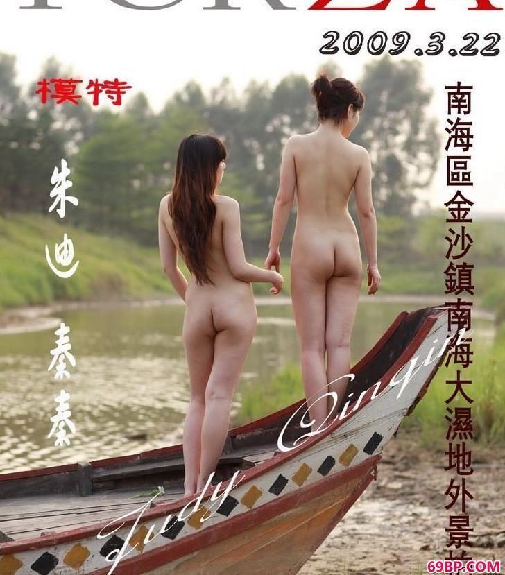 超模朱迪和秦秦南海湿地外拍_深深的进入新婚美妇紧窄